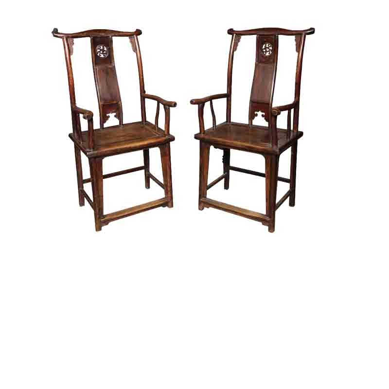 MInister Hat Armchairs, Late 19th Century